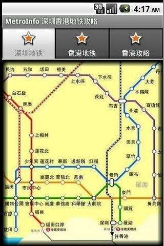 Hong Kong Railways (MTR+Light Rail) 香港地鐵輕鐵 ... - App Annie