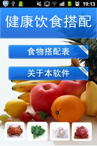 就診資訊 - 博元婦產科不孕症試管嬰兒中心蔡鋒博,陳昭雯醫師