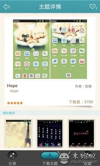 玩免費工具APP|下載『七』miracle魔秀桌面主题 (壁纸美化软件) app不用錢|硬是要APP
