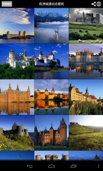 欧洲城堡动态壁纸