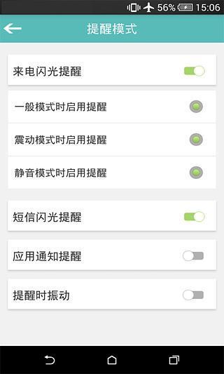 商城优惠-天天抢购天猫京东version商城九块九包邮特卖on the App ...