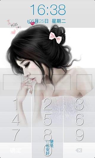 女生最爱唯美密码锁屏|玩工具App免費|玩APPs