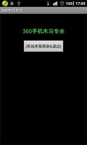 【教學】Android VPN 應用與重點(三)-跨區下載各國APP(103.05.21更新) @ WangHenry-遊戲與3C部落格(hanshuenwang@gmail.com,3C ...