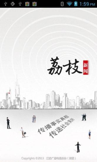 香港新闻- Android Apps on Google Play