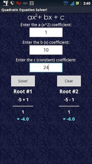 二次方程求解器!