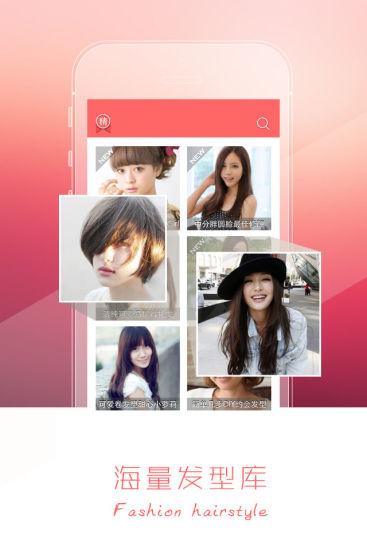 完美的镜子改变你的头发:在App Store 上的内容 - iTunes