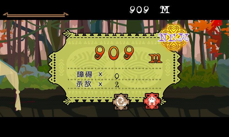 丛林骑士游戏截图