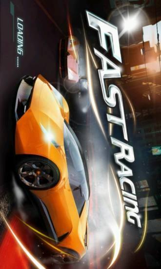 玩賽車遊戲App 高速狂飙免費 APP試玩