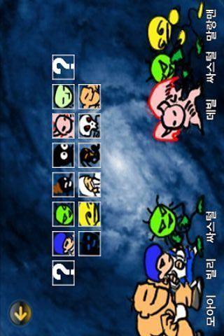 玩免費格鬥快打APP|下載大乱斗 SiSiHan Fighter Dash app不用錢|硬是要APP