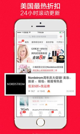 購物必備免費app推薦|北美省钱快报 - DealMoon線上免付費app下載|3C達人阿輝的APP