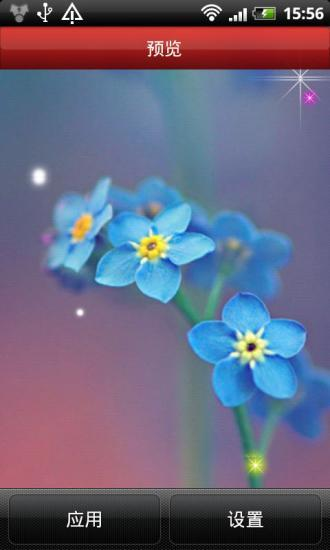 小清新花朵简洁清新动态壁纸