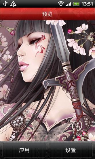 剑侠情缘美女动态壁纸