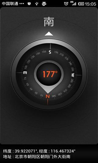 玩工具App|精准指南针-含校准功能免費|APP試玩