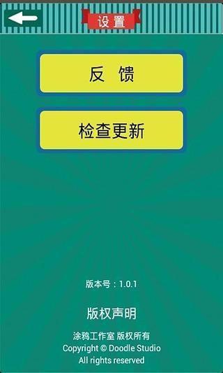 约瑟传说(赛尔号2)官网| 赛尔号系列游戏| 淘米网