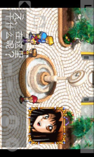 游戏王8|玩冒險App免費|玩APPs