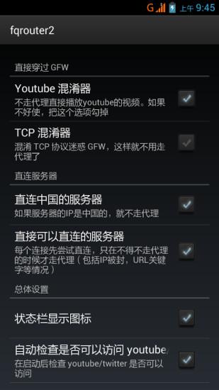 非手機強波器///無效退費/// 2G 3G 4G中華亞太台灣大哥大天線 ...