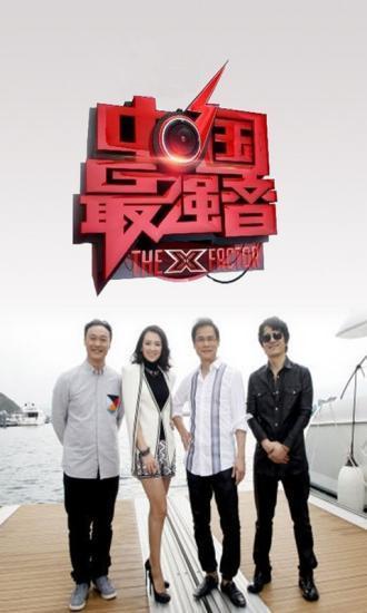 中国最强音-与湖南卫视同步更新