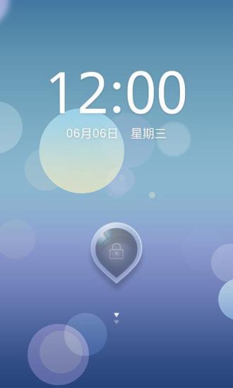 動畫線上看APP 推薦:布丁動畫APK 下載2.7.5 [ Android/iOS ...