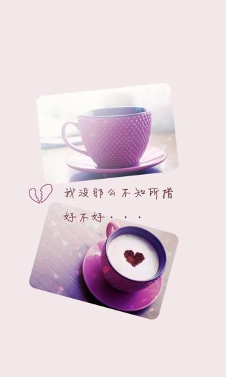 E主题:奶茶心