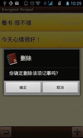 乐商店-安卓软件_安卓游戏_安卓平板电脑PAD版应用软件_PAD游戏 ...