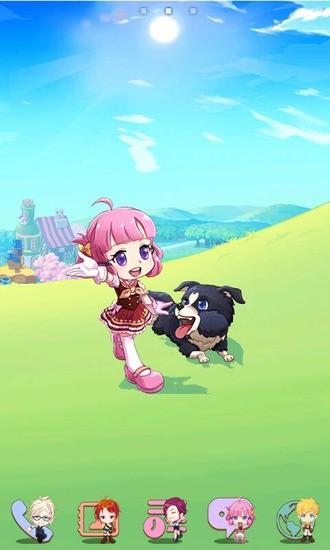 GO主题-女孩和狗