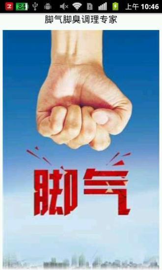 台湾网站导航网址大全-和美世界