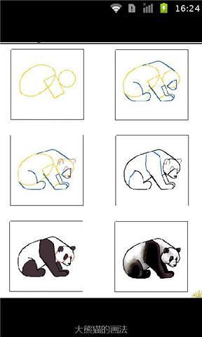 启蒙儿童创意简笔画