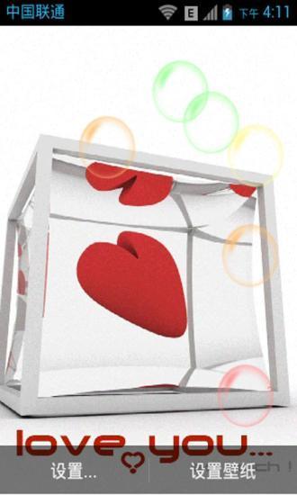 爱之物语-动态壁纸