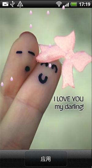 浪漫拇指爱情动态壁纸