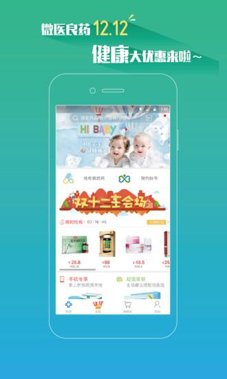 【豹紋壁紙】_推薦_品牌_價格- 淘寶網