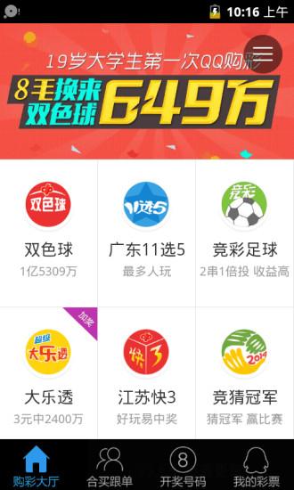 誠e訊下載_誠e訊安卓版下載_誠e訊 1.0.0手機版免費下載- AppChina應用匯