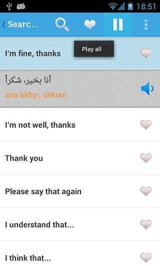 玩免費工具APP|下載学习阿拉伯语 app不用錢|硬是要APP