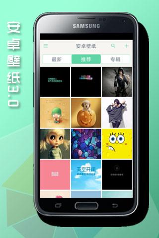Wallstagram - Instagram Wallpaper generator by Webstagram on ...