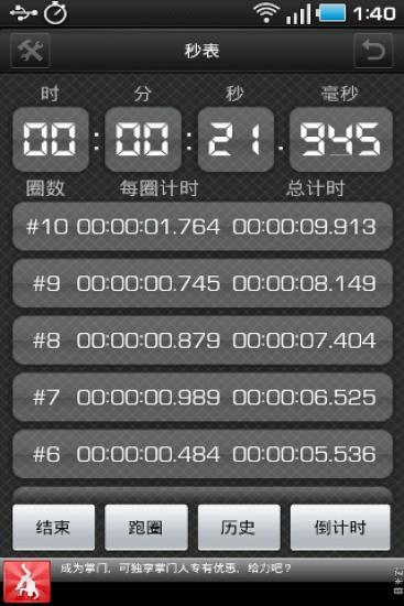 香港Android App - Android 資訊雜誌android-hk.com