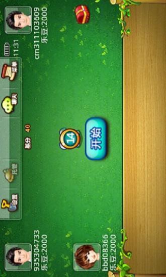棋類遊戲必備免費app推薦|皇冠斗地主線上免付費app下載|3C達人阿輝的APP