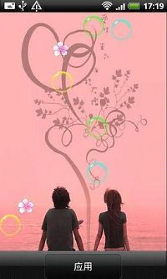心形love动态壁纸|玩攝影App免費|玩APPs