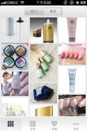 美妆必备-淘宝网购化妆品