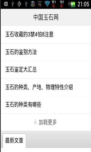 go launcher ex 繁體中文 - APP試玩 - 傳說中的挨踢部門
