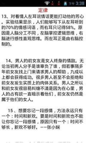 血戰上海灘2中文版下載_血戰上海灘2單機遊戲官方下載_鬥蟹遊戲網