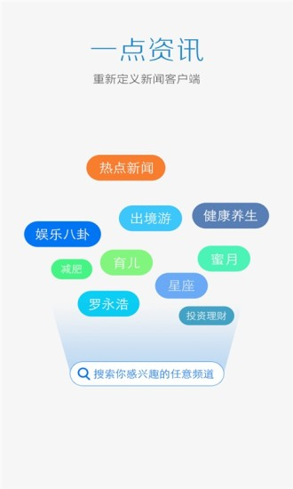 2011 臺北世界設計大展Expo'11 app for iPhone: reviews ...