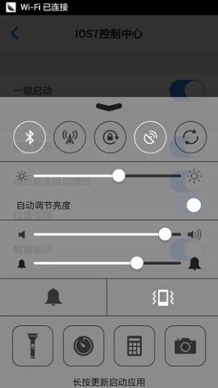 archos video player free app下載 - 硬是要APP - 硬是要學