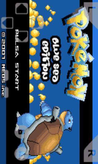 玩免費角色扮演APP|下載口袋妖怪之蓝海幻兽 app不用錢|硬是要APP