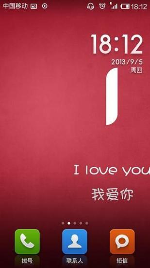 26个字母诠释的浪漫爱情动态壁纸