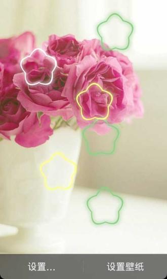 唯美玫瑰花动态桌面|玩工具App免費|玩APPs