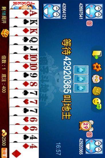 棋類遊戲必備免費app推薦|3G斗地主線上免付費app下載|3C達人阿輝的APP