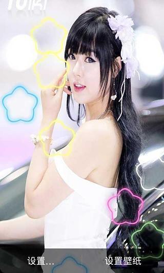韩国车模动态美女壁纸