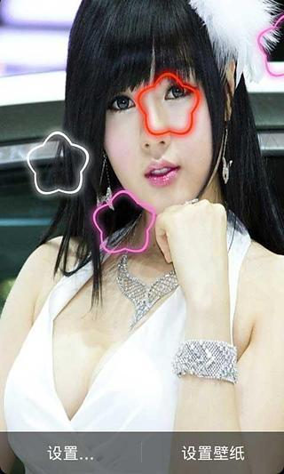 玩工具App|韩国车模动态美女壁纸免費|APP試玩