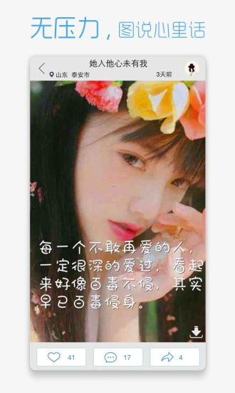Play悠遊聯名卡 - 國泰世華銀行