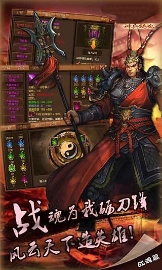【PS3】決勝時刻:魅影- 巴哈姆特