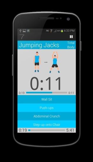 玩免費健康APP|下載7分钟科学健身 app不用錢|硬是要APP
